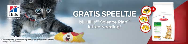 Actie Hill's Science Plan